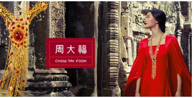 chow tai fook Chow Tai Fook + Hearts On Fire, Dazzling Together - EAT LOVE SAVOR International luxury lifestyle magazine and bookazines