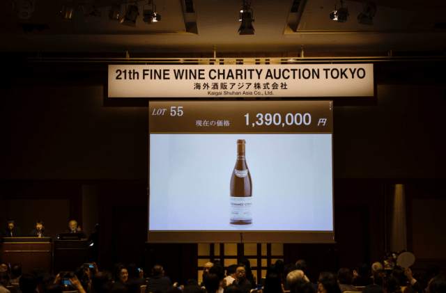 kaigai wine auction Japanese Wine Auction House Kaigai Fine Wine Asia Under New Leadership - EAT LOVE SAVOR International luxury lifestyle magazine and bookazines
